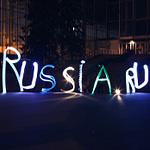 Russia.ru ▪ сентябрь 2009 года