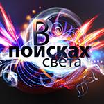 Выставка и мастер-классы в Кирове