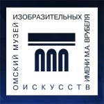 Выставка в Омске ▪ с 5 мая